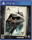 Batman: Return to Arkham - 1