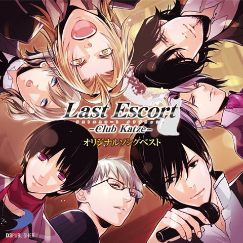 Image for Last Escort -Club Katze- Original Song Best