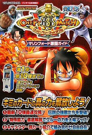 Image 1 for Data Carddass One Piece Onepy B Match W Marineford Gekitou Guide Book / Arcade