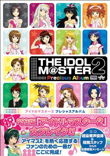 Image 2 for The Idol Master 2 Precious Album Illustration Art Book / Ps3