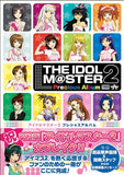 Thumbnail 2 for The Idol Master 2 Precious Album Illustration Art Book / Ps3