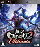 Thumbnail 1 for Musou Orochi 2 Ultimate
