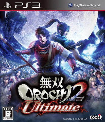 Image for Musou Orochi 2 Ultimate