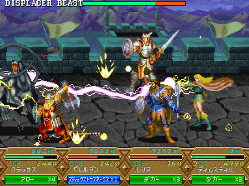 Image 6 for Dungeons & Dragons Mystara Eiyuu Senki [Regular Edition]