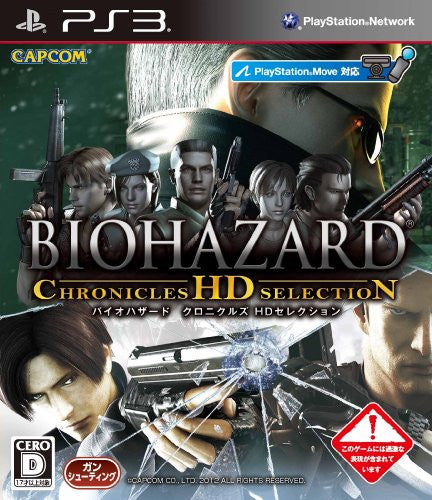 Image 1 for Biohazard Chronicles HD Selection