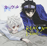 Thumbnail 1 for REASON / KAmiYU