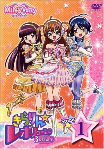 Image for Kirarin Revolution Third Tour Stage1