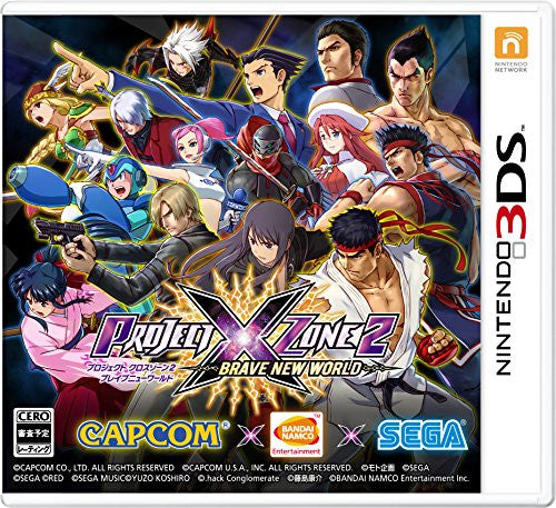 Image 7 for Project X Zone 2 Brave New World