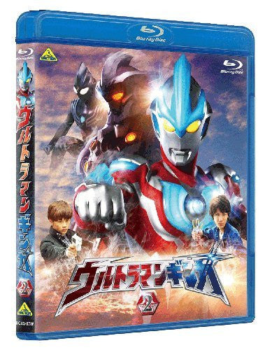 Image 2 for Ultraman Ginga 2