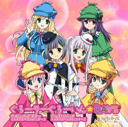Image 1 for GLORY GLOWIN☆DAYS / Milky Holmes