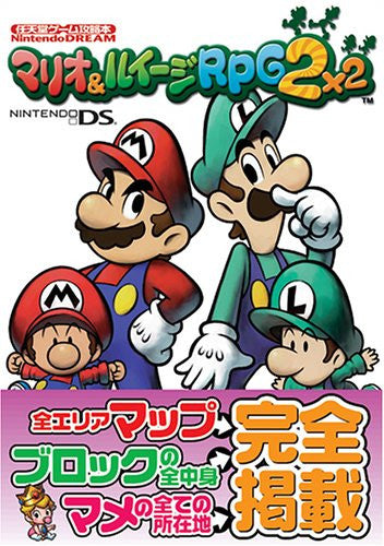 Image 1 for Mario & Luigi: Partners In Time (Nintendo Game Strategy Book) / Ds