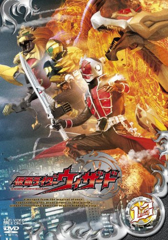 Kamen Rider Wizard Vol.13