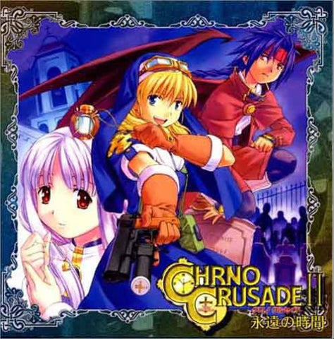 Image for CHRNO CRUSADE II -Eien no Jikan-