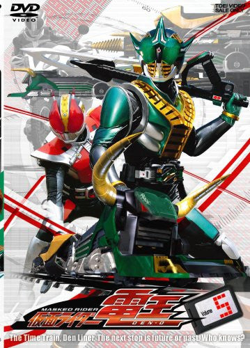 Image 1 for Kamen Rider Deno Vol.5