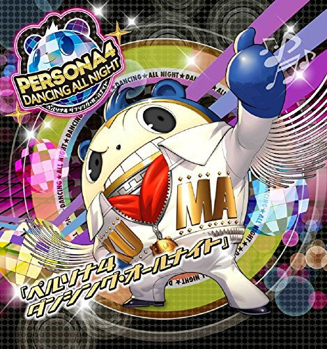 Image 4 for Persona 4: Dancing All Night