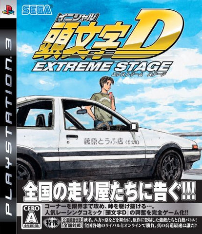 Image for Initial D Extreme Stage