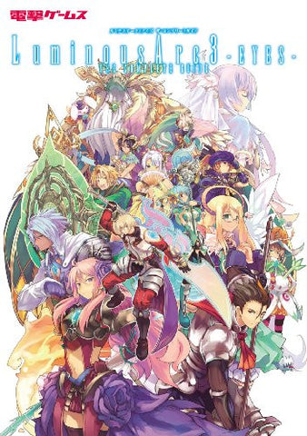 Image for Luminous Arc 3 Eyes The Complete Guide Book / Ds