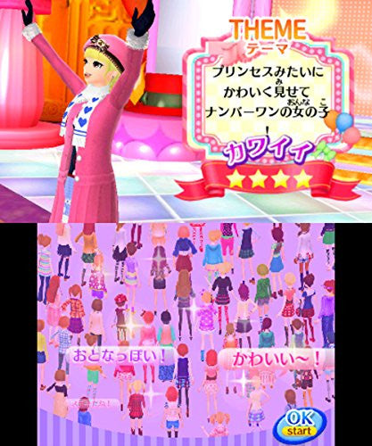 Image 5 for Girls Mode 3 Kirakira Kode