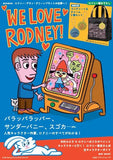Thumbnail 1 for We Love Rodney A Greenblat   Book Plus Tote Bag