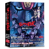 Thumbnail 2 for Giant Robo The Animation - Chikyu Ga Seishi Sur Hi Ultimate Blu-ray Box