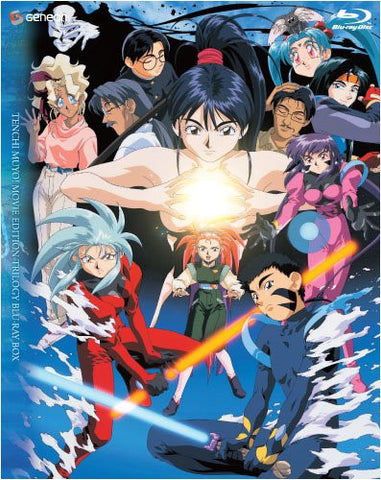 Image for Tenchi Muyo! Theatrical Feature Blu-ray Trilogy Box [Limited Edition]