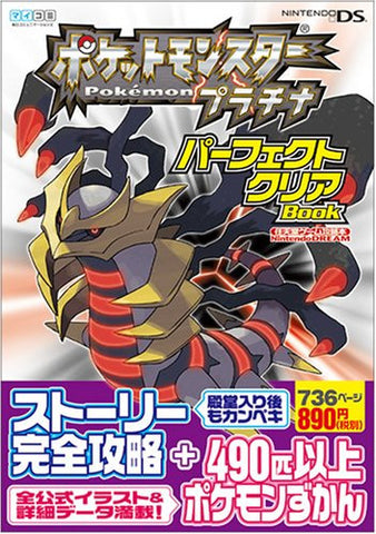 Image for Pokemon Platinum Perfect Clear Book (Nintendo Official Guide Book)