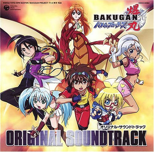 Image 1 for BAKUGAN Battle Brawlers ORIGINAL SOUNDTRACK