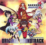 Thumbnail 1 for BAKUGAN Battle Brawlers ORIGINAL SOUNDTRACK