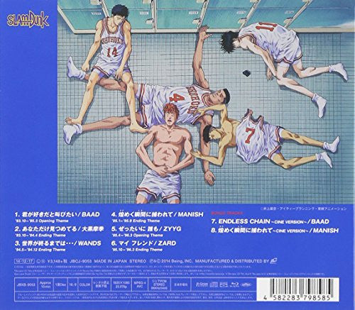 Image 2 for THE BEST OF TV ANIMATION SLAM DUNK ~Single Collection~ HIGH SPEC EDITION