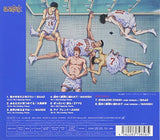 Thumbnail 2 for THE BEST OF TV ANIMATION SLAM DUNK ~Single Collection~ HIGH SPEC EDITION