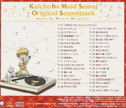 Image 2 for Kaicho ha Maid Sama! Original Soundtrack
