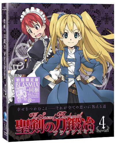 Image 2 for The Sacred Blacksmith / Seiken No Blacksmith Vol.4