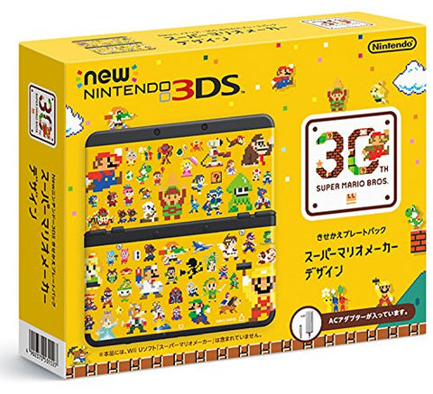 New Nintendo 3DS Cover Plates Pack (Super Mario Maker Design)