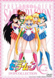 Thumbnail 5 for Bishojo Senshi Sailor Moon DVD Collection Vol.2 [Limited Pressing]