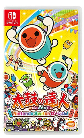 Taiko no Tatsujin - Nintendo Switch Version
