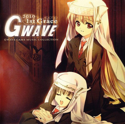 Image 1 for GWAVE 2010 1st Grace