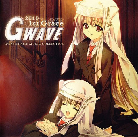 Image for GWAVE 2010 1st Grace