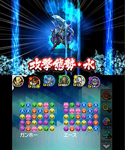 Image 2 for Puzzle & Dragons X Kami no Shou
