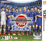 Thumbnail 1 for World Soccer Winning Eleven 2014: Aoki Samurai no Chousen