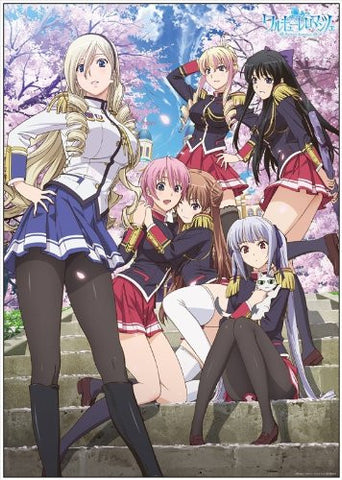 Image for Walkure Romanze: Shoujo Kishi Monogatari - Bertille Althusser - Celia Cumani Aintree - Kisaki Mio - Lisa Eostre - Noel Marres Ascot - Ryuuzouji Akane - Clear Poster (Penguin Parade)