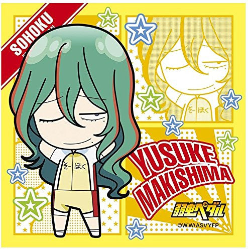 Image 1 for Yowamushi Pedal - Makishima Yuusuke - Mini Towel - Scrunchie - Towel (Ensky)