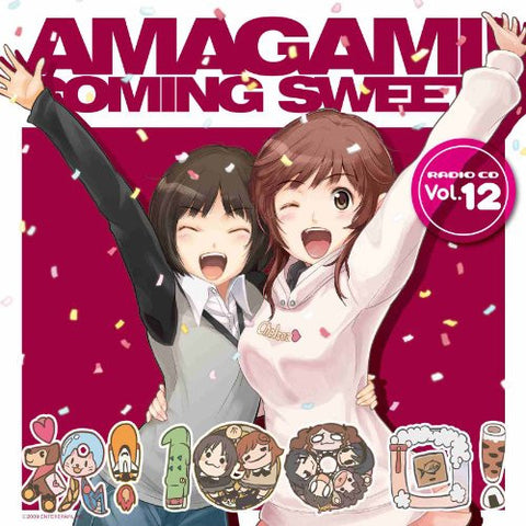 Image for Ryoko to Kana no Amagami Coming Sweet! Vol.12