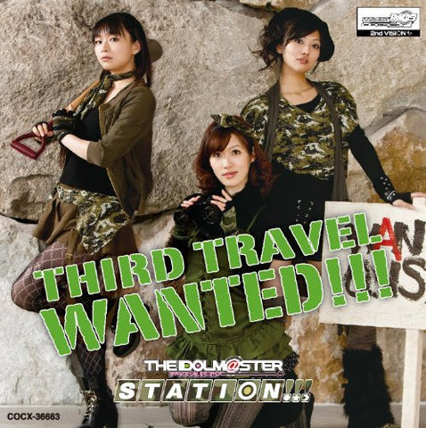 Image for THE IDOLM@STER STATION!!! THIRD TRAVEL WANTED!!!