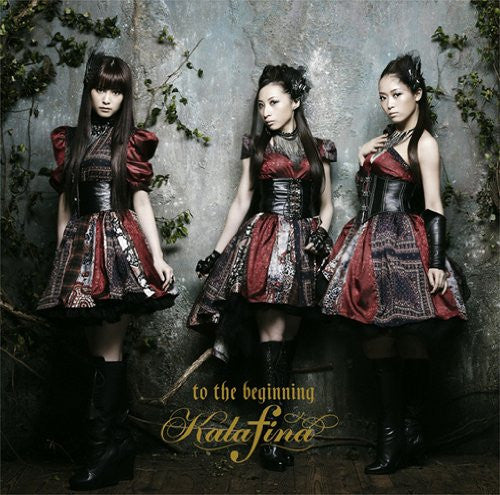 Image 1 for to the beginning / Kalafina [Limited Edition]