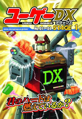 Image for Yuugee Dx Stage 1 Japanese Retro Videogame Book
