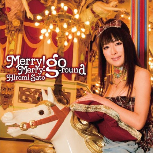 Image 1 for Merry! Merry-go-round / Hiromi Sato