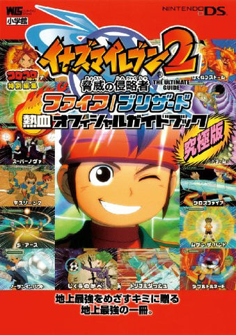 Image for Inazuma Eleven 2: Kyoui No Shinryokusha (Fire/ Blizzard) The Ultimate Guide