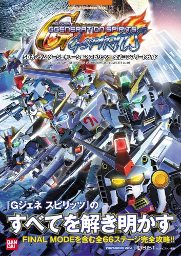 Image 2 for Sd Gundam G Generation Spirits Official Complete Play Station2 Guide