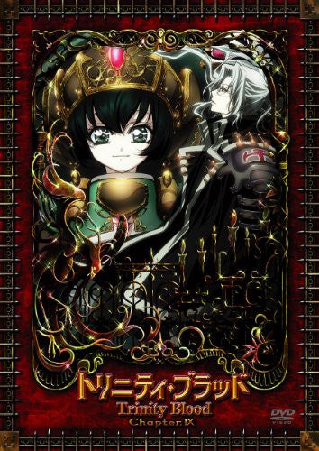 Image 1 for Trinity Blood Chapter.9 Collector's Edition [Limited Edition]