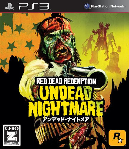 Image 1 for Red Dead Redemption: Undead Nightmare